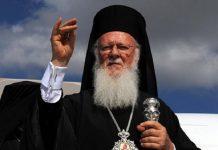 Le patriarche œcuménique Bartholomée se rend à Venise et à Genève du 14 au 21 novembre 2018