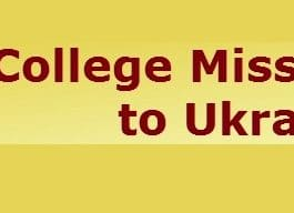 2019 College Mission Trip to Ukraine