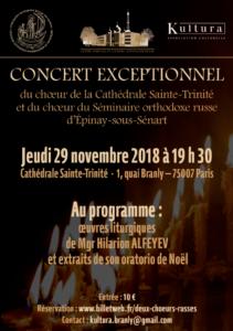 Concert de deux ensembles vocaux orthodoxes : chœur de la cathédrale de la Sainte Trinité et celui du Séminaire orthodoxe russed'Epinay-sous-Senart