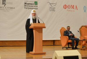 Le patriarche de Moscou Cyrille : « Les guerres de l'information sont devenues la réalité de notre vie »
