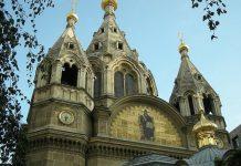 Communiqué du Bureau de l'Administration diocésaine de l'Archevêché des églises orthodoxes russes en Europe occidentale du 28 novembre 2018