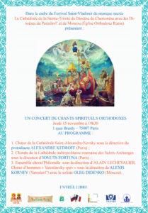 Festival de musique sacrée russe à Paris – jeudi 15 novembre