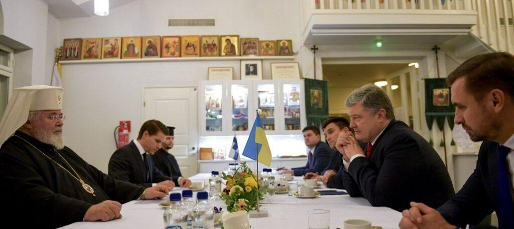 L'Église orthodoxe de Finlande a démenti les propos de M. Porochenko selon lesquels celle-ci soutiendrait l'autocéphalie de l'Église d'Ukraine