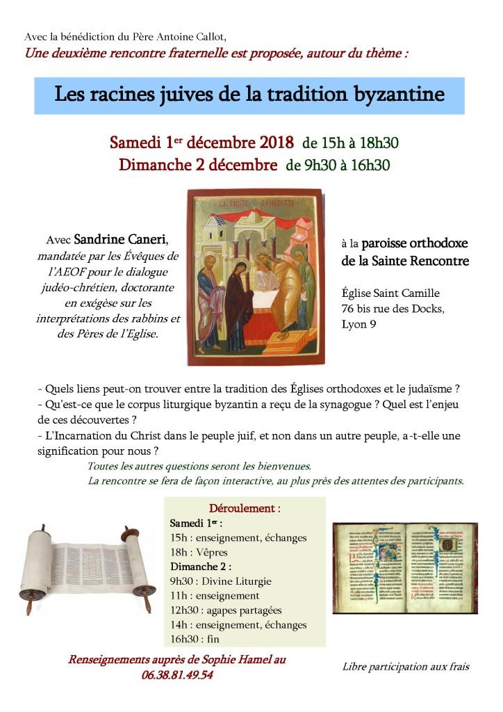 Lyon les 1 et 2 décembre : «Les racines juives de la tradition byzantine»
