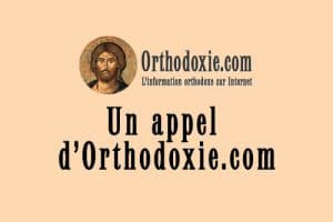 Un appel d'Orthodoxie.com