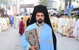 Ordination du nouvel évêque auxiliaire pour la Métropole orthodoxe grecque de France