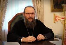 Le métropolite Antoine de Brovary et Borispol: «Les membres de l'Église orthodoxe d'Ukraine qui participeront au «Concile de réunification» seront sanctionnés»