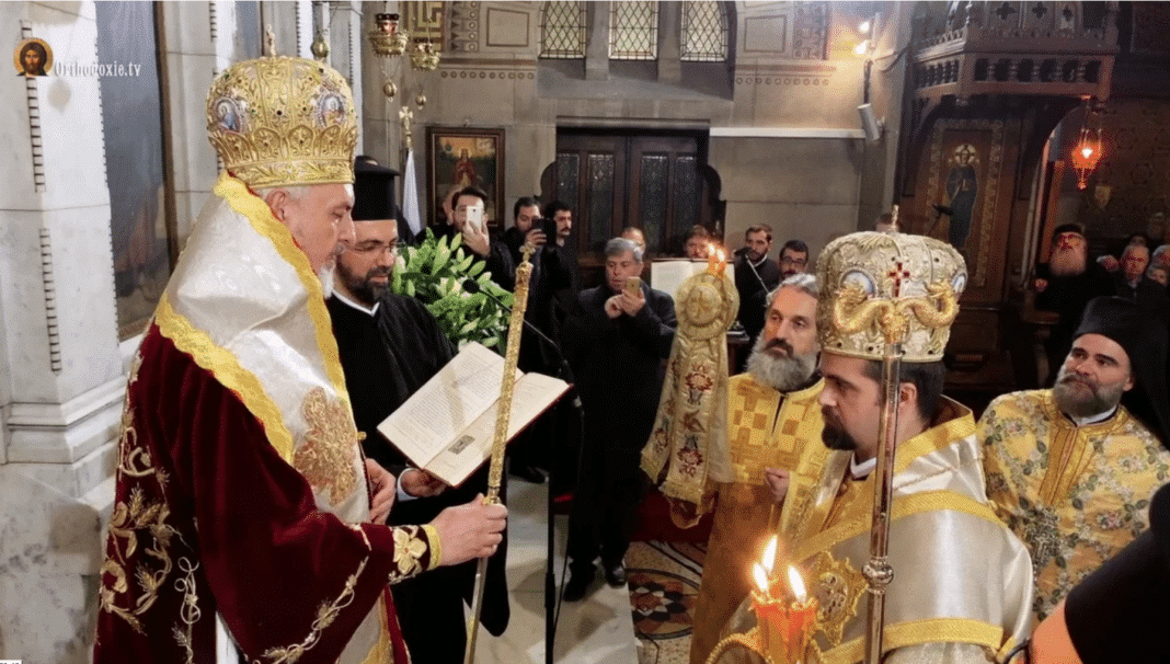 Vidéo de la consécration de Mgr Maxime de Mélitène