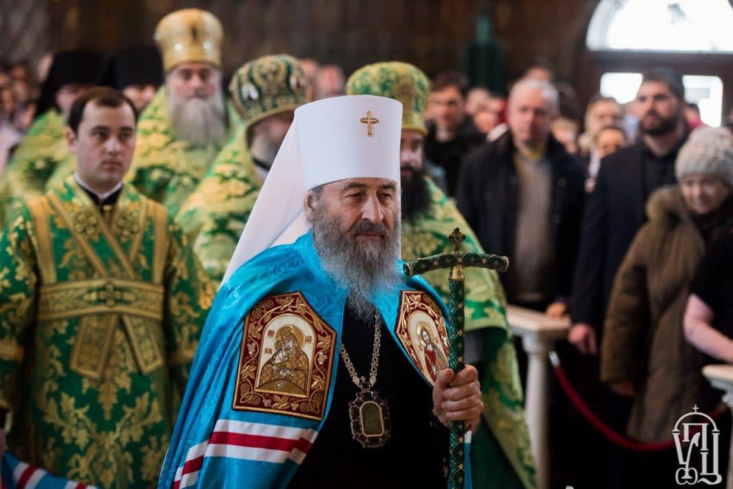 Le métropolite Onuphre : « L'Église locale est cet hameçon que ne mordra pas l'Église orthodoxe d'Ukraine »