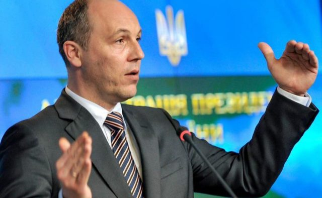 """Ukrainian Parliament Promises Martial Law Will not be an Obstacle to the """"Unification Council"""""""