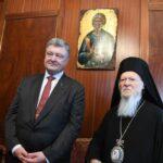 Un accord de un accord bilatéral de coordination et de coopération entre le Patriarcat œcuménique et l'Ukraine