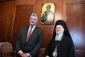 Coordination and Cooperation bilateral agreement between the Ecumenical Patriarchate and Ukraine
