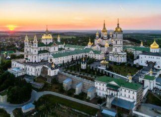 Lettre ouverte du métropolite de Chișinău Vladimir au président Porochenko, au sujet de la Laure de Potchaïev