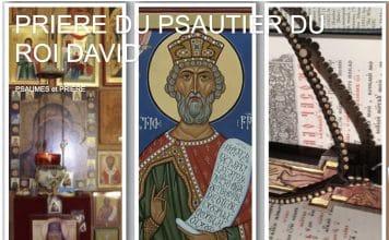Un nouveau blog orthodoxe consacré aux Psaumes