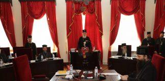 Position de l'Église orthodoxe serbe sur la crise ecclésiale en Ukraine après les dernières décisions du Patriarcat de Constantinople