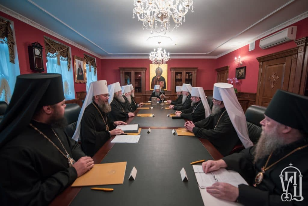 November 13 Statement of the Assembly of the Ukrainian Orthodox Church Bishops