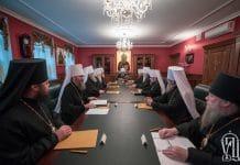 Déclaration de l'Assemblée des évêques de l'Église orthodoxe d'Ukraine, réunie à la Laure des Grottes de Kiev le 13 novembre 2018