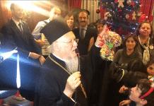 Le patriarche Bartholomée a répondu aux accusations de corruption