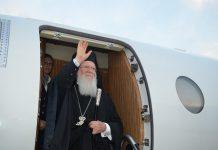 Le patriarche œcuménique Bartholomée est parti en Corée du Sud