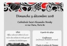 Dimanche 9 décembre à la cathédrale Saint-Alexandre-Nevsky (Paris) : centenaire du Mouvement blanc