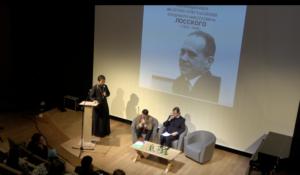 Vidéos du colloque sur Vladimir Lossky à l'occasion du 60e anniversaire de son rappel à Dieu (IIe partie)