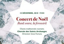 Paris : un concert de chants traditionnels roumains de Noël le 15 décembre