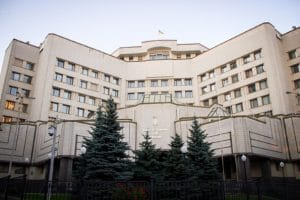 Legal Department of the Ukrainian Orthodox Church comments on the adoption of discriminatory bill No. 5309 by Verkhovna Rada of Ukraine