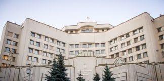 Le Département juridique de l'Église orthodoxe ukrainienne a commenté l'adoption du projet de loi discriminatoire n° 5309 par la Rada d'Ukraine