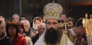 Le métropolite de Vidin Daniel (Église orthodoxe de Bulgarie) : « Le Concile d'Ukraine est anti-canonique »