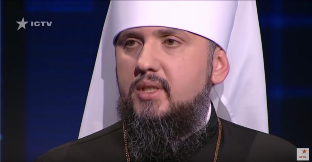 Le « patriarche » de Kiev Philarète et le métropolite Épiphane de la nouvelle Église ukrainienne s'accusent mutuellement de transgresser les canons