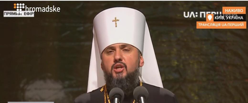 Mgr Épiphane (Doumenko) élu primat de l'Église orthodoxe d'Ukraine