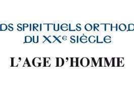 Réimpression de huit titres de la collection  « Grands spirituels orthodoxes du XXe siècle »