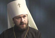 Mgr Hilarion (Alfeyev) : « Il n'est peut-être pas trop tard, pour Constantinople, de renoncer au 'concile de réunification' »