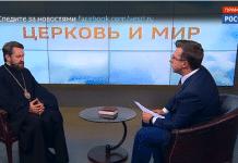 Métropolite Hilarion : « L'ex-Exarchat russe de Constantinople doit décider de son propre destin »