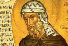 «Les Pères chrétiens d'Orient : Jean Damascène»