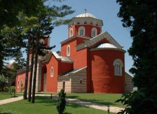 Conférence scientifique internationale à Belgrade à l'occasion du huitième centenaire de l'autocéphalie de l'Église orthodoxe serbe