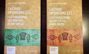 «La crise orthodoxe», par Jean-François Colosimo