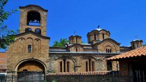Millénaire de l'évêché de Prizren (Kosovo)