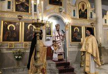 Fête de la Conception de Saint-Anne et de Saint Nicolas de Myre en Lycie à Marseille