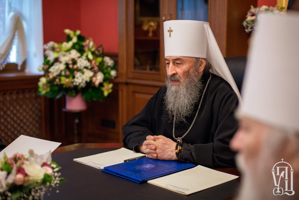 Message du Saint-Synode de l'Église orthodoxe d'Ukraine suite au « concile de réunification » du 15 décembre