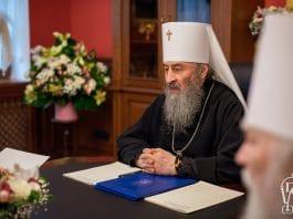 Message du Saint-Synode de l'Église orthodoxe d'Ukraine suite au « Concile de réunification » du 15 décembre 2018