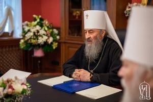 December 17 Address of the Holy Synod of the Ukrainian Orthodox Church