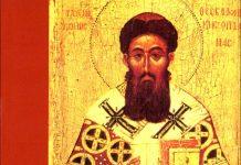 Recension : Saint Grégoire Palamas, « Les Cent cinquante chapitres »