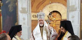 Fête patronale de la cathédrale orthodoxe grecque de Paris