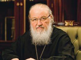 Message du patriarche de Moscou Cyrille au patriarche de Constantinople Bartholomée au sujet de l'Ukraine
