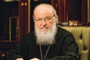 Message of Patriarch Kirill of Moscow to Patriarch Bartholomew of Constantinople on Ukraine