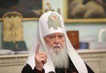 Un député ukrainien dénonce les «manœuvres, lors du concile de réunification, dupatriarche Philarète », lequel continue à revendiquer le rang patriarcal