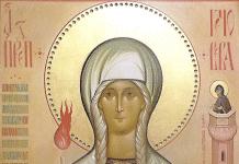 Pèlerinage orthodoxe auprès des reliques de sainte Geneviève – 5 janvier