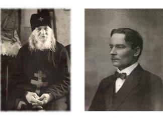 Deux nouveaux saints de Finlande canonisés par le Patriarcat œcuménique