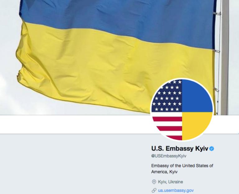 "US Embassy in Kyiv Congratulates Ukraine on ""Establishing an Independent Church"""